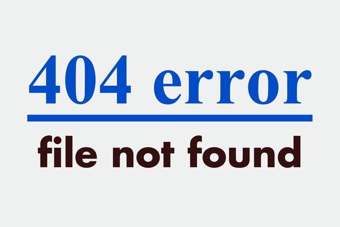 Les erreurs 404, il vaut mieux les éviter pour optimiser son référencement